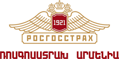 RosGosStrakh-Armenia (cooperating since 2009)